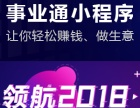 深圳智能小程序功能开发,互联网公司瞄准市场机会