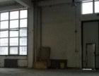 一楼大厂房+调高6.5米+可进大车+到地铁口5分钟