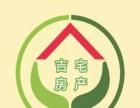 万宇新城16 精装2室 家电齐全 拎包入住两台空调 包宽带