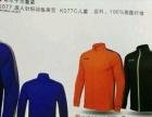 印制篮球服足球服文化衫广告衫工作服校服武术服跆拳道服