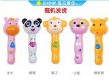 【伙拼】婴儿益智摇摇乐棒带灯光音乐 卡通公仔 益智早教玩具赠品