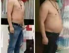 康之美专业减肥加盟连锁机构西安