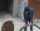 富民化粪池清底、下水管道排污/地下室排污、工人清沟
