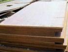 专业回收新旧钢材扣件跳板架子管彩瓦废铁工地单位物资