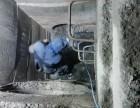 通州新华北路附近专业下水道疏通马桶疏通化粪池清理