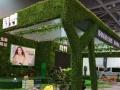 台州展会设计、搭建商