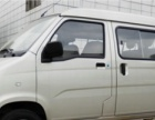 好消息七座包车接送三明沙县将乐永安清流宁化明溪周边