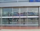 津南区钢化/玻璃门/隔断制作-自动门安装厂家