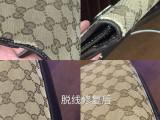重庆县的你知道奢侈品店保养的小技巧吗 自己在家就可以保养