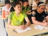 嘉言职业培训开设母婴护理职业能力培训班