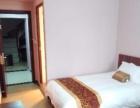 鑫馨园酒店式经济宾馆
