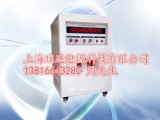 5KVA变频电源 5KW变频电源 5000W变频电源