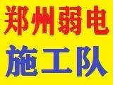 鄭州智慧停車場專業設計施工