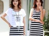 新款韩版两件套大码宽松条纹背心连衣裙雪纺