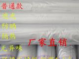 厂家直销双面银全遮光可水洗防水防晒隔热窗帘布洗衣机罩车衣布料