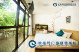 欧格玛木包铝门窗丨专业木包铝丨国家专利保护