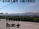 河南商丘夏邑县可折弯大棚钢管配件全套大棚弯管及农用大棚配件