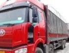 一汽解放J6 前四后八9.6米货车、低价出售
