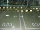 供应 潍坊高新区 环氧地面封闭地面漆 地面修复