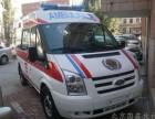 天津长途救护车 天津120长途救护车 天津救护车全国病人转送