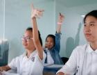 全科辅导、高效提分,三亚新思想教育