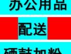 亚运村办公用品 北辰办公用品 惠普打印机维修 12A硒鼓