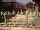 房山私家花园制作防腐木地板室外木平台设计施工公司