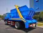 东风153摆臂式垃圾车,购买请认准程力重工,全国长期供应