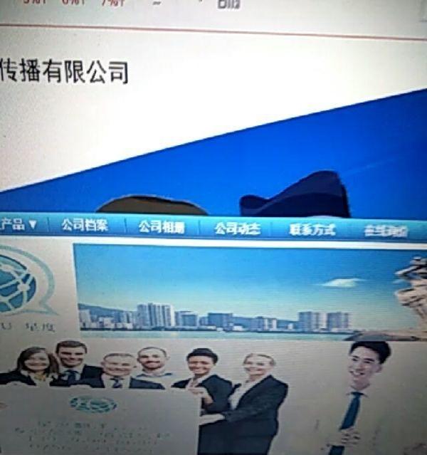 专业翻译公司 珠海横琴国际化翻译公司 星度翻译提供多语口