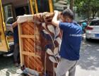 上海卢湾专业大小型搬家居民、钢琴搬运24小时热线