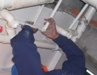 南昌水管老化破裂漏水怎么办上海宝山维修厨房水管漏水