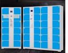 电子寄存柜24门红外扫码存包柜 洛阳固彩 支持定制