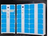 智能储物柜微信扫码二维码系统存包柜洛阳固彩支持定制