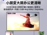 深圳碩盟SM-T54 type-c轉接頭 typec擴展塢