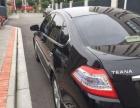 日产天籁2012款 天籁 2.5 无级 XL 智享版 朋友一手车