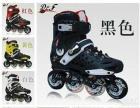 湖南凤凰溜冰鞋最新款平花鞋底价出售批发花样轮滑是指