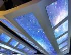 洛阳软膜天花造型天花吊顶室内透光膜吊顶室内装潢装修