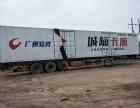 潍坊车体广告制作 潍坊广众车体传媒有限公司 车贴 喷绘