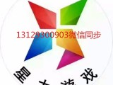 香港星力游戏移动电玩城游戏平台特点,供应星力七代八代源代码