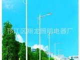 生产供应 压铸铝路灯大功率LED路灯/高效节能
