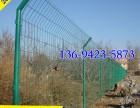 园林隔离网定做 海南绿化带双圈护栏厂家 海口景区护栏网