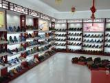 瑞福林老北京布鞋加盟