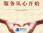 广州中餐西餐餐饮软件奶茶收银机收银软件快捷便利