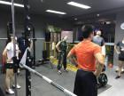 淄博张店运动减肥塑形健身俱乐部