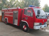 湖南小型消防洒水车直销厂家