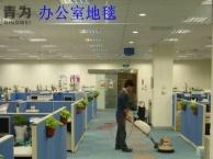 长宁区高端家庭精保洁、装修后保洁、日常地毯清洗、