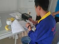 临河中科恒诺专业室内甲醛检测治理