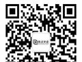 武汉摄影摄像演唱会 活动晚会 微信直播器材租赁
