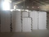 供应高白度高比重高细度重晶石粉,涂料级重晶石粉