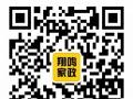 翔安专业公司保洁、物业保洁、家庭保洁、开荒保洁等